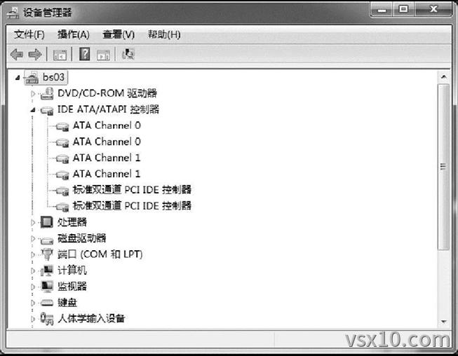 电脑设备管理器对话框