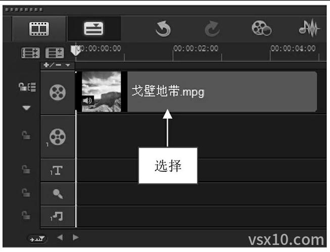 会声会影x9选择需要分离音频的素材