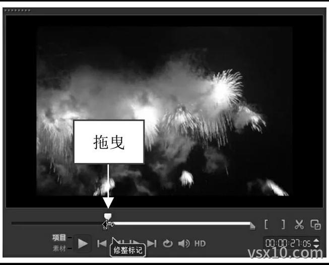 会声会影x9去掉视频片头不需要的部分
