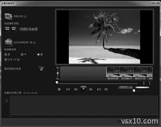 会声会影x9多重修整视频对话框