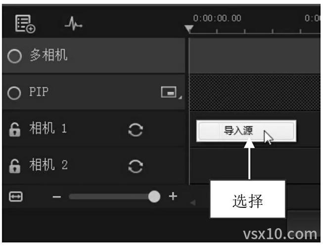 多相机编辑器导入源命令