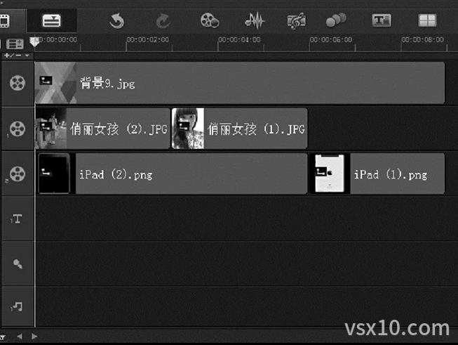 会声会影x9打开项目文件
