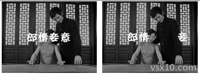 预览旧电视雪花字幕效果
